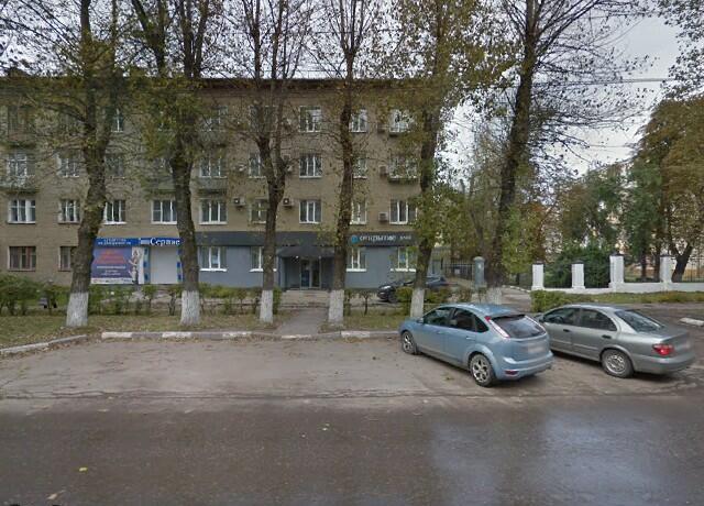 банк хоум кредит в новомосковске тульской отзывы о хоум кредит банке по кредитам наличными 2020