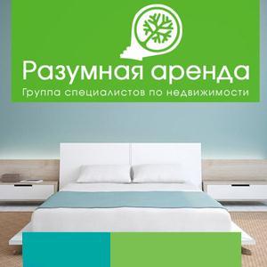 Аренда квартир и офисов Новомосковска