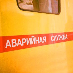 Аварийные службы Новомосковска