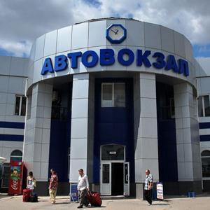 Автовокзалы Новомосковска