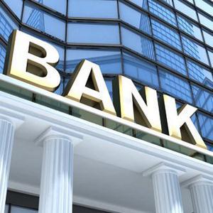 Банки Новомосковска