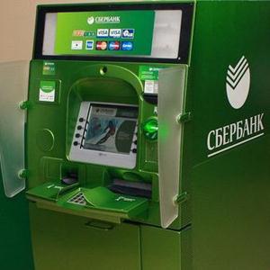 Банкоматы Новомосковска