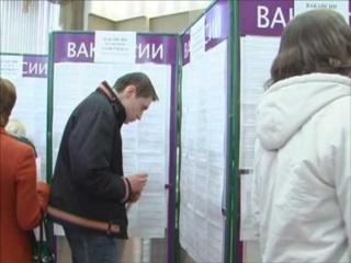 Центры занятости Новомосковска