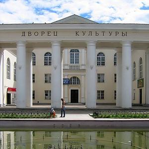 Дворцы и дома культуры Новомосковска