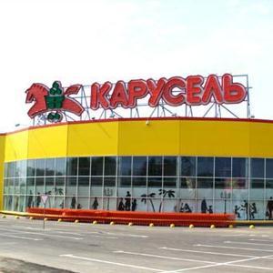 Гипермаркеты Новомосковска