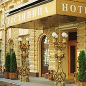 Гостиницы Новомосковска