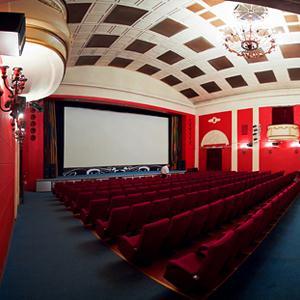Кинотеатры Новомосковска