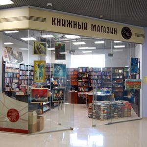 Книжные магазины Новомосковска