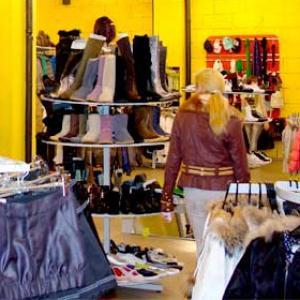 Магазины одежды и обуви Новомосковска