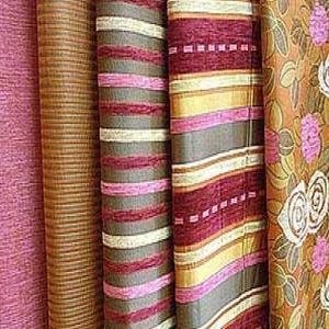 Магазины ткани Новомосковска