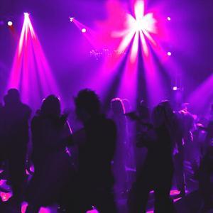 Ночные клубы Новомосковска