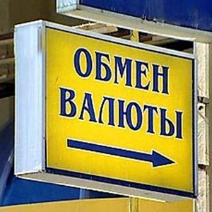 Обмен валют Новомосковска