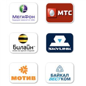 Операторы сотовой связи Новомосковска