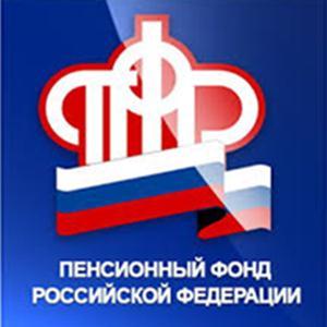 Пенсионные фонды Новомосковска
