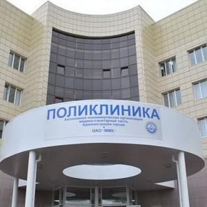 Поликлиники Новомосковска