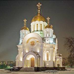 Религиозные учреждения Новомосковска