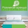 Аренда квартир и офисов в Новомосковске