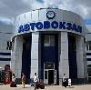 Автовокзалы в Новомосковске
