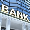 Банки в Новомосковске