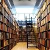 Библиотеки в Новомосковске