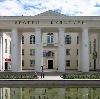 Дворцы и дома культуры в Новомосковске