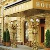 Гостиницы в Новомосковске