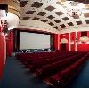 Кинотеатры в Новомосковске