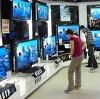 Магазины электроники в Новомосковске