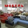 Магазины мебели в Новомосковске