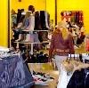 Магазины одежды и обуви в Новомосковске