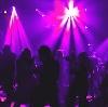 Ночные клубы в Новомосковске