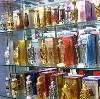 Парфюмерные магазины в Новомосковске