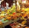 Рынки в Новомосковске