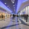 Торговые центры в Новомосковске