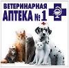 Ветеринарные аптеки в Новомосковске