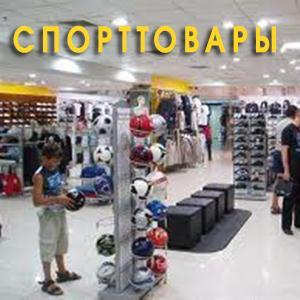 Спортивные магазины Новомосковска
