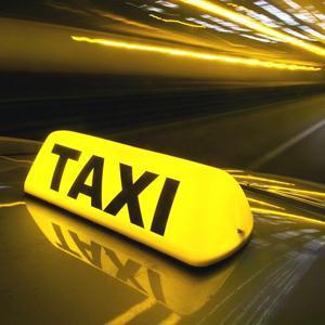 Такси Новомосковска