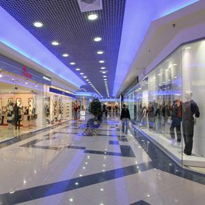 Торговые центры Новомосковска