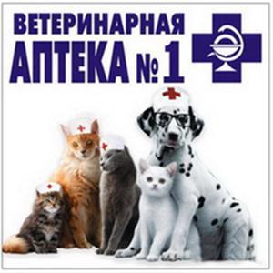 Ветеринарные аптеки Новомосковска